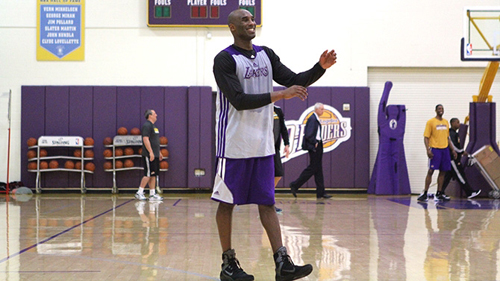 kobe-secret-training